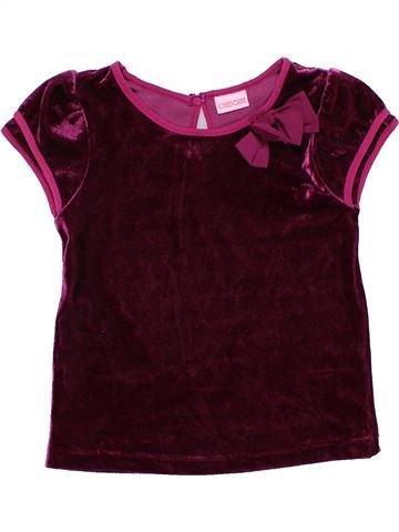Short sleeve blouse girl CHEROKEE brown 5 years summer #32184_1
